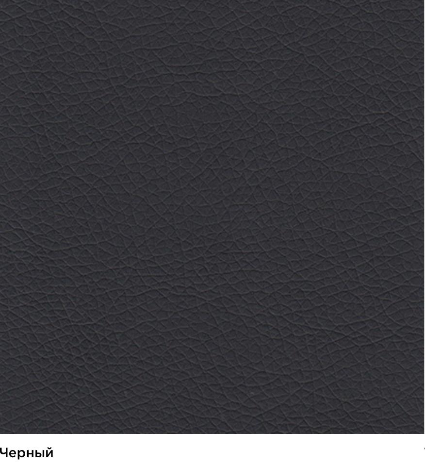 Стул мастера SD-9052  черный