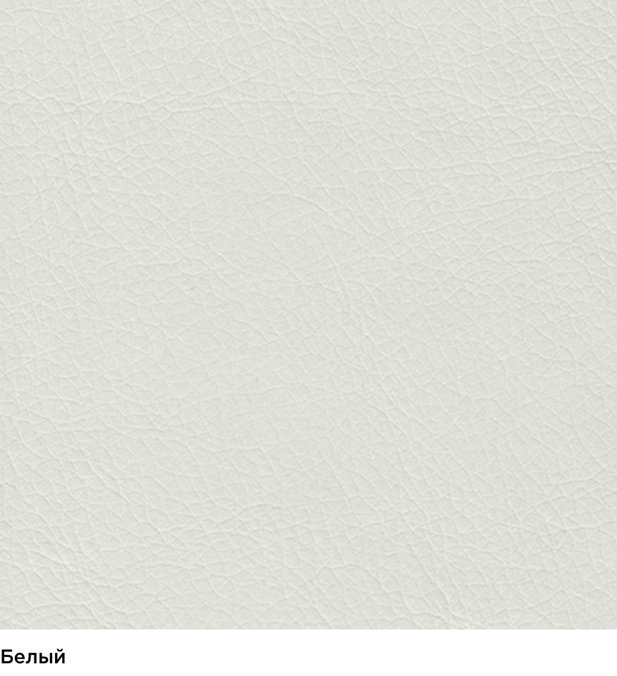 Стул мастера SD-9052 белый