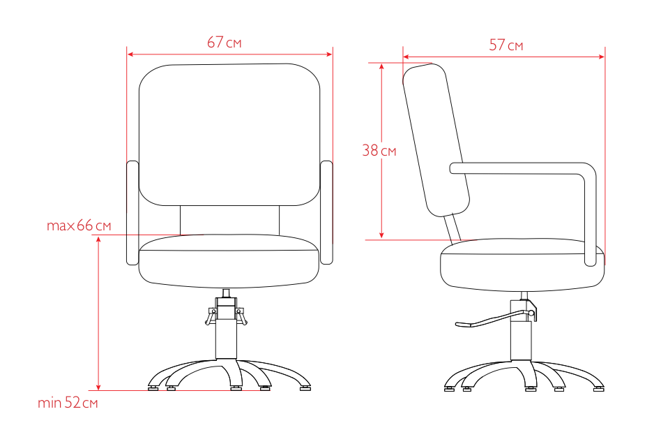 Размеры парикмахерского кресла Смайл Плюс