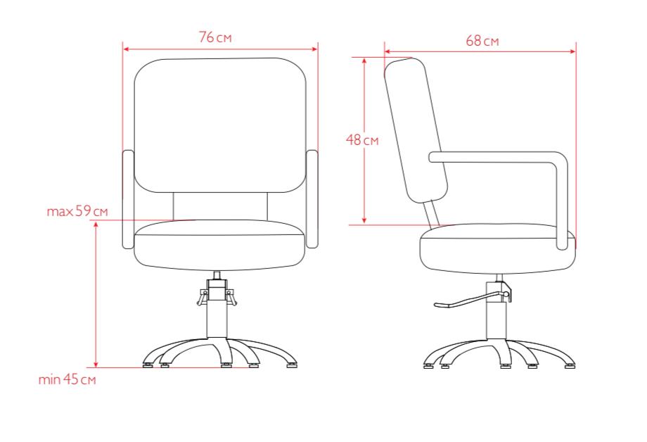 Размеры парикмахерского кресла Престиж