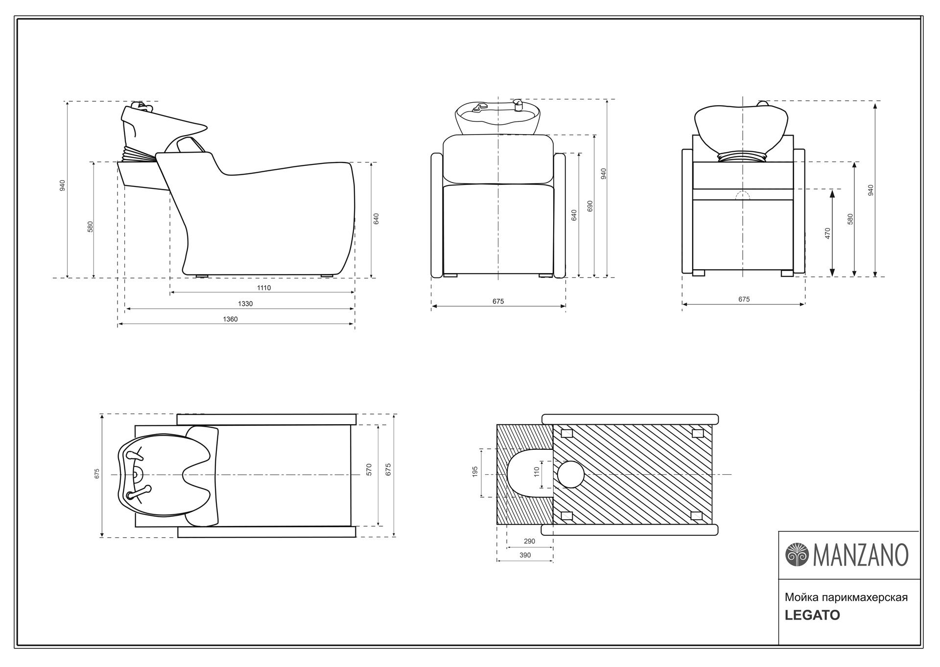 Парикмахерская мойка LEGATO - размеры