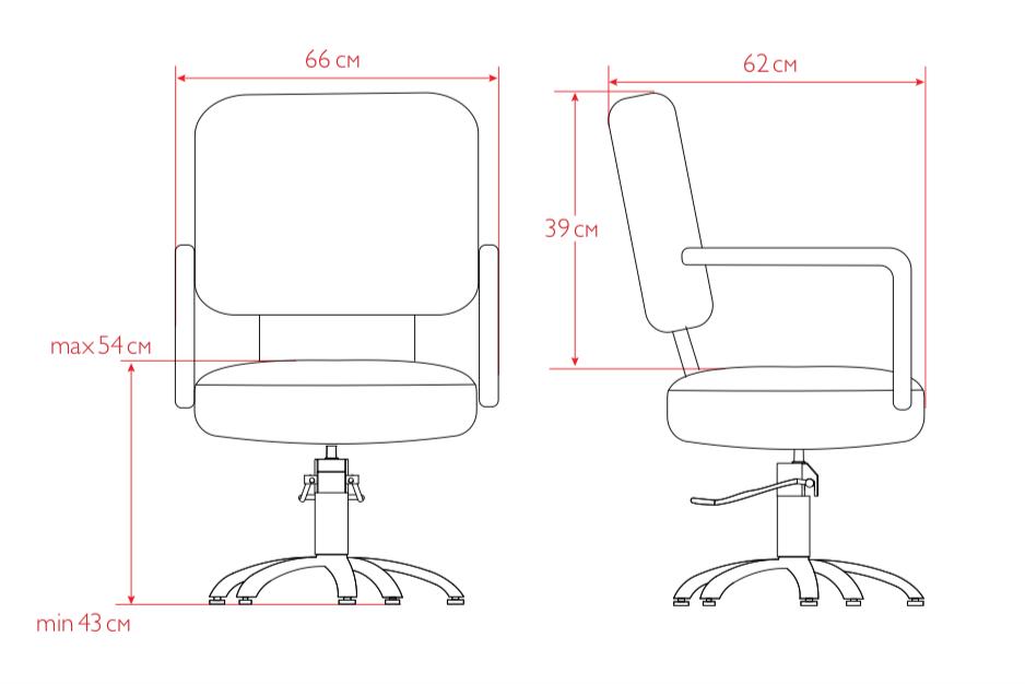 Парикмахерское кресло Брайтон